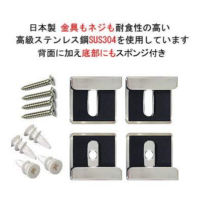 鏡 ミラー 取り付け金具 鏡止め金具 (ミラーハンガー)(大)(国産・日本製)(金具もネジも耐食性の高い高級ステンレス鋼SUS304)(背面に加え底部にもスポンジ付き)(石膏ボードアンカー付属):MhBa-L