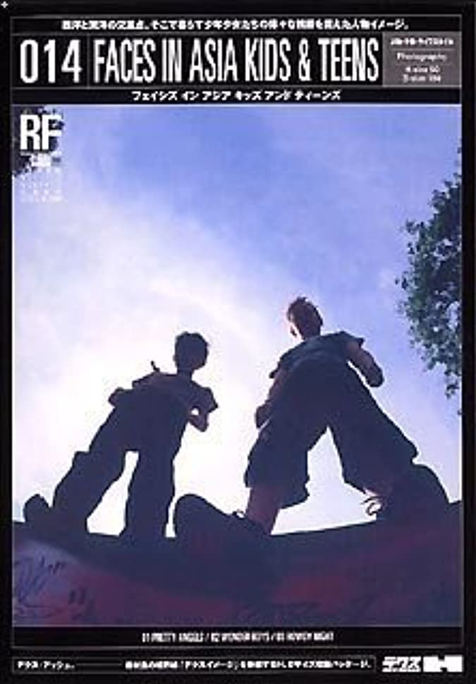 委託価値のない多様体DEX-H 014 Faces in Asia Kids & Teens