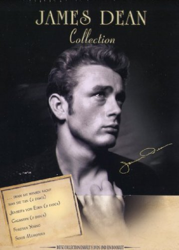 James Dean Prestige Collection (8 DVDs)
