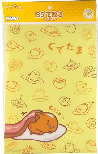 Sanrio Gudrtama Writing Pencil Board Shitajiki Desk pad Polypropylene sheets B5 Size Notebook Stationery
