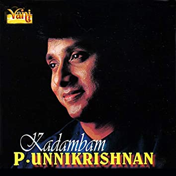 Kadambam - Unnikrishnan