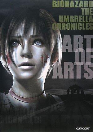 Resident Evil: Biohazard Umbrella Chronicles Art of Arts * Artbook