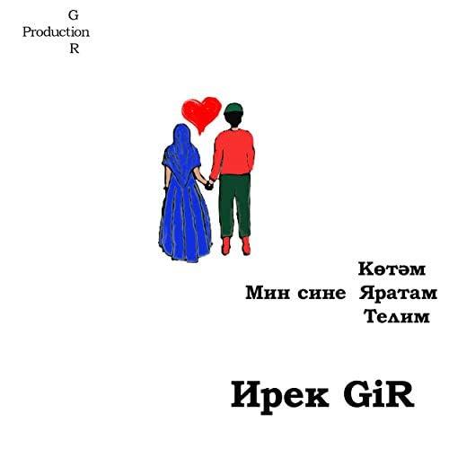 Ирек GiR