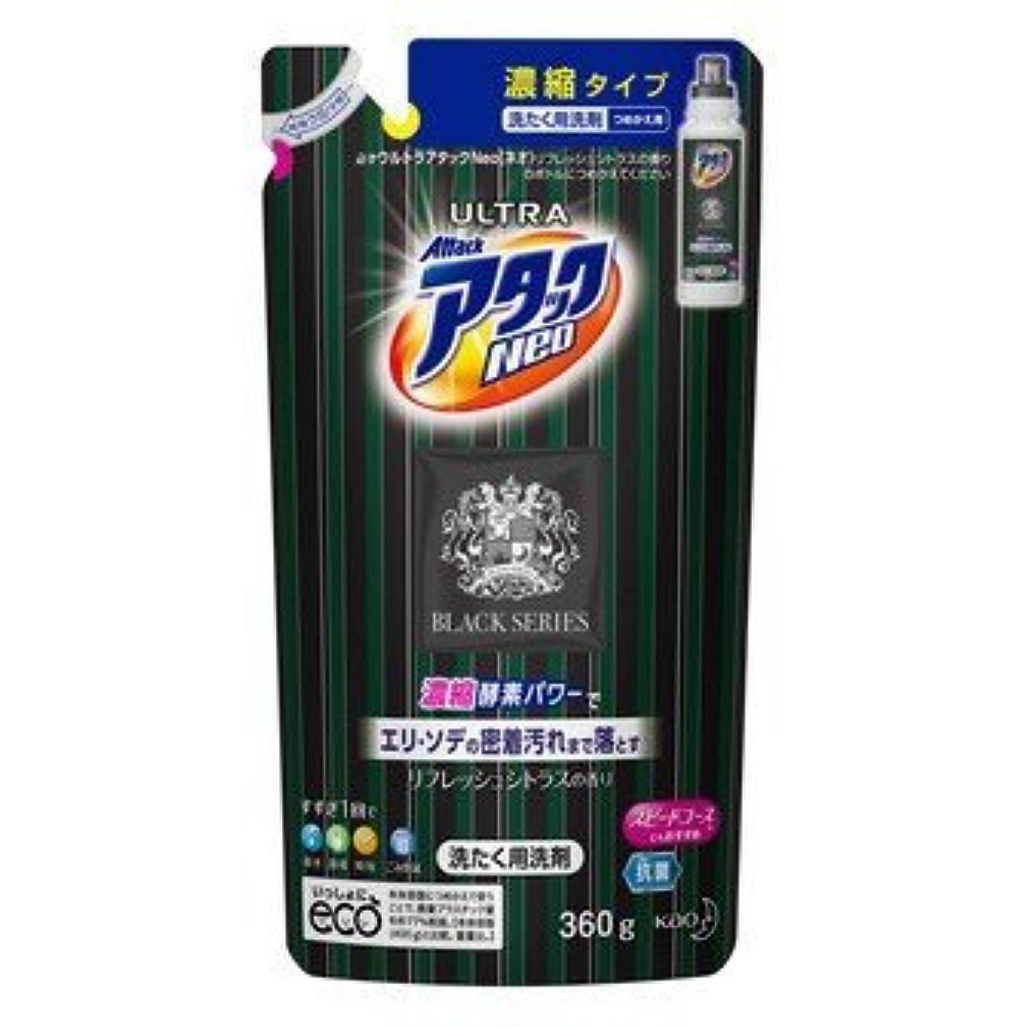 進む信念吸収剤【数量限定】ウルトラアタックNeo リフレッシュシトラスの香り ブラックシリーズ 通常サイズ つめかえ用 360g