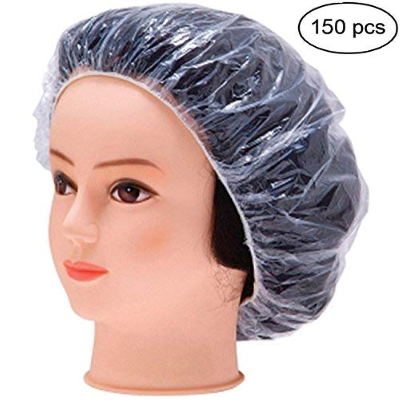 魔法士気増幅する使い捨て シャワーキャップ 150枚入り プロワーク ヘアキャップ 防水透明プラスチック製シャワーキャップ 、弾性の水浴帽子、加工帽子、女性の美容帽ダストハットスパ、ヘアサロン、ホームユースホテル等で使用