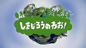 Bokurano Hoshino Miracle