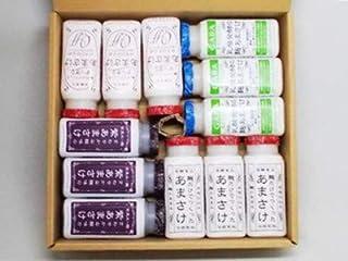 甘酒 ノンアルコール ギフトBOX入り 紫あまさけ115g3本 あまさけ118g3本 すっきりあまさけ118g3本 乳酸発酵の麹あまさけGABA118g3本 要冷蔵