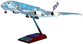 全日空商事 1/200 A380 JA381A FLYING HONU ANAブルー 完成品 限定
