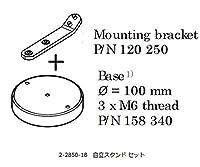 SCHOTT2-2850-18ファイバ照明LED光源自立スタンド【1個】(as1-2-2850-18)