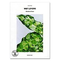 MIST LOVERS -Rainforest Plants- / KEISUKE HASE [ ミストラバーズ・熱帯雨林植物 ]