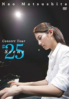 Matsushita, Nao - Scene25 Concert Tour Final Shouwa Joshi Dai Hitomi Kinen Koudou [Edizione: Giappone] [Italia] [DVD]