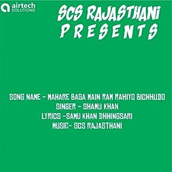 Mahare Baga Main Ram Rahiyo Bichhudo