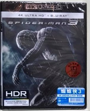 Spider-Man 3 4K UHD Challenge the lowest price of Japan + Blu-Ray sub Version Kong Hong Chinese Trust