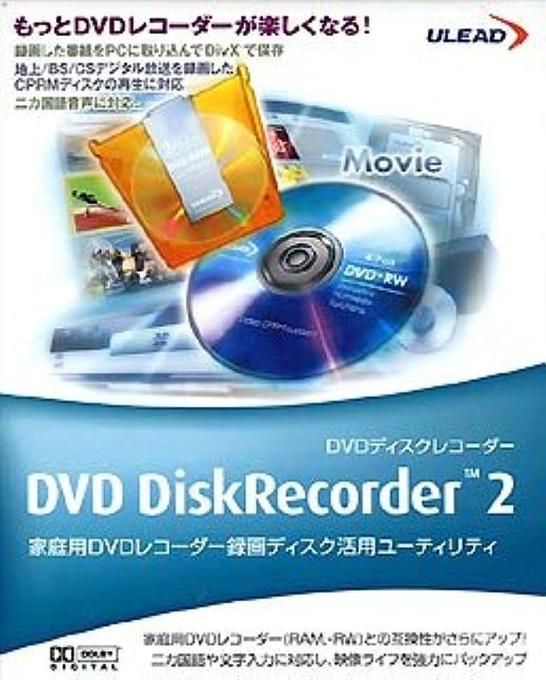 DVD DiskRecorder 2