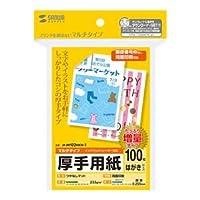 (まとめ)サンワサプライ マルチはがきサイズカード・厚手(増量) JP-MT02HKN-1【×5セット】