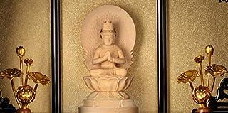 小田工房 仏像 1.8寸:高さ15cm (大日如来)