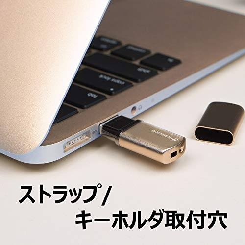 TranscendUSBメモリ32GBUSB3.0キャップ式ゴールドTS32GJF820G