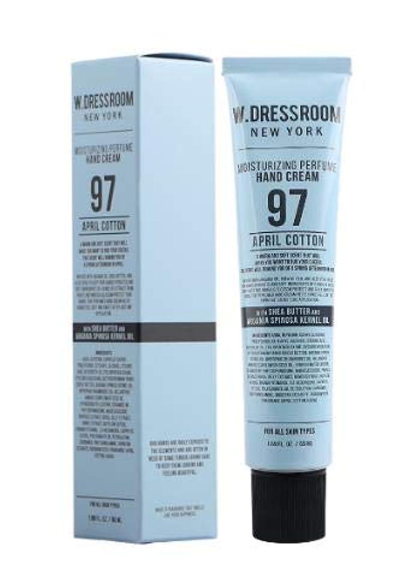 グリップ従来の肩をすくめる[Renewal] W.DRESSROOM Perfume Hand Cream (NO.97 APRIL COTTON) /パフューム ハンドクリーム [並行輸入品]