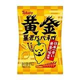 """東ハト """"日本一辛い黄金一味""""使用!キレキレの辛さじゃ!「黄金暴君ハバネロ」X1箱(12袋)"""