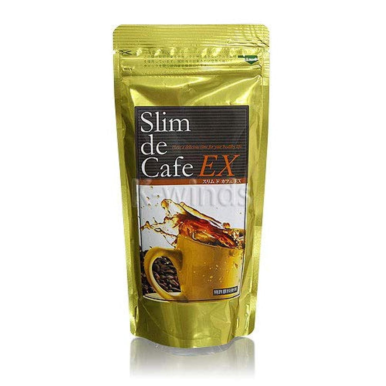 シーケンス人形安価なスリムドカフェ EX (コーヒー粉末)100g 3袋セット