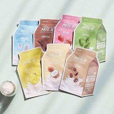 A'PIEU Milk One Pack Sheet Mask Set (7 Sheets)