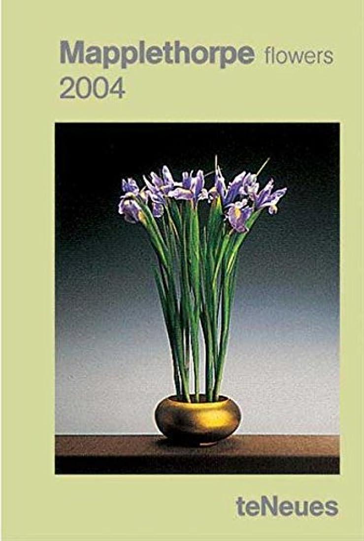 困惑事出口Mapplethorpe Flowers Deluxe Pocket 2004 Calendar