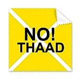 No THAAD Against THAAD - Limpiador de Pantalla para Chupete (Cristal, 5...