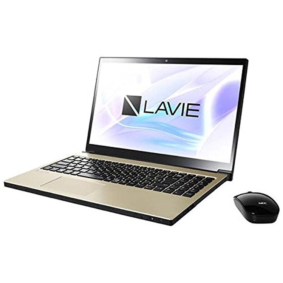 見る人さておきアトムNEC PC-NX550JAG LAVIE Note NEXT