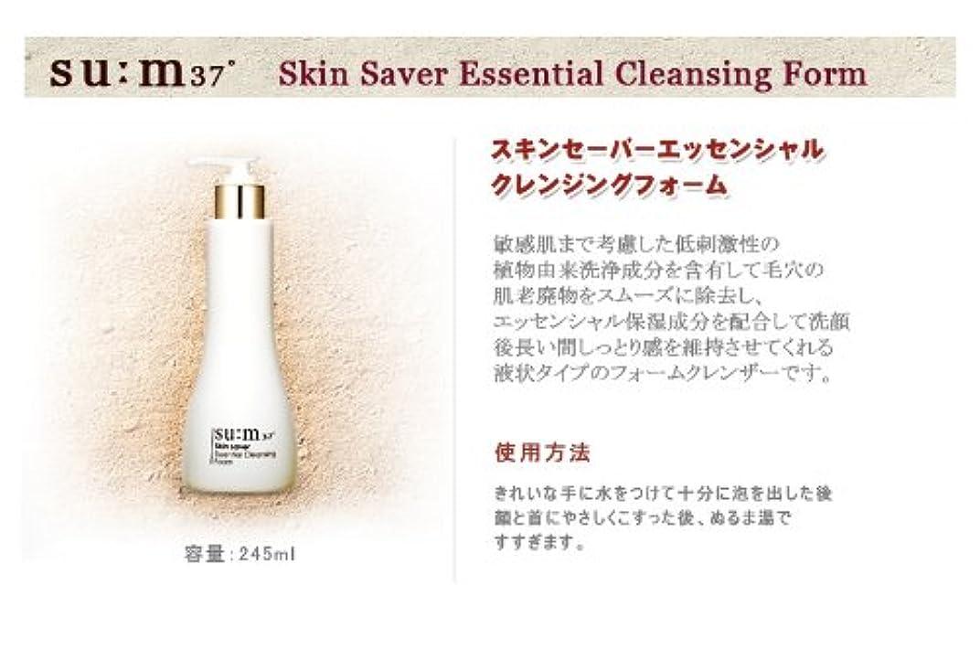 スポーツ攻撃的恥スム37 SUM:37o スキンセーバー エッセンシャル クレンジングフォーム 245ml / Skin Saver Essential Cleansing Foam