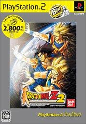 Dragon Ball Z: Budokai 2 (PlayStation2 the Best) [Japan Import]