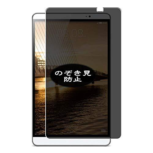 VacFun Anti Espia Protector de Pantalla Compatible con Huawei dtab Compact d-02H / MediaPad M2 8.0 801W 803L 8', Screen Protector Película(Not Cristal Templado) Filtro de Privacidad New Version