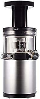 Hurom HH-SBB11 Elite Slow Juicer with Cookbook - Noble Silver