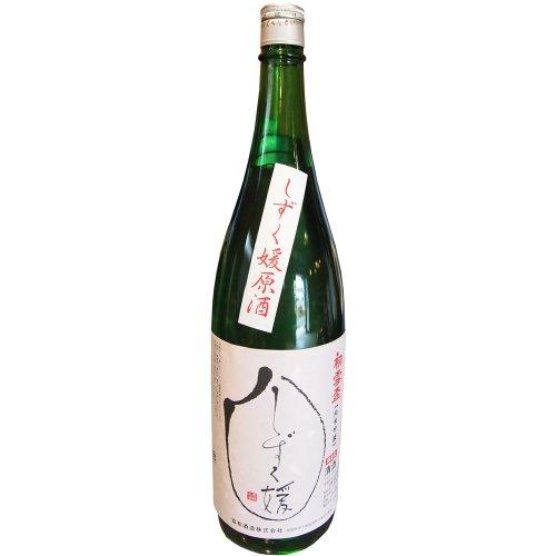 協和酒造『初雪盃 しずく媛 純米吟醸』