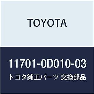 TOYOTA 11701-0D010-03 Engine Crankshaft Main Bearing