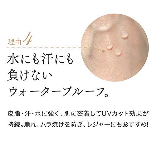 日焼け止めハレナオーガニックUVミルク35g敏感肌SPF50+PA++++化粧下地ノンケミカルトーンアップ