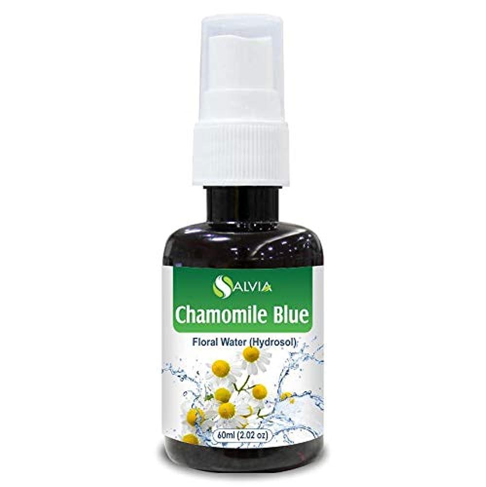 申し込む組み合わせ強化するChamomile Oil, Blue Floral Water 60ml (Hydrosol) 100% Pure And Natural