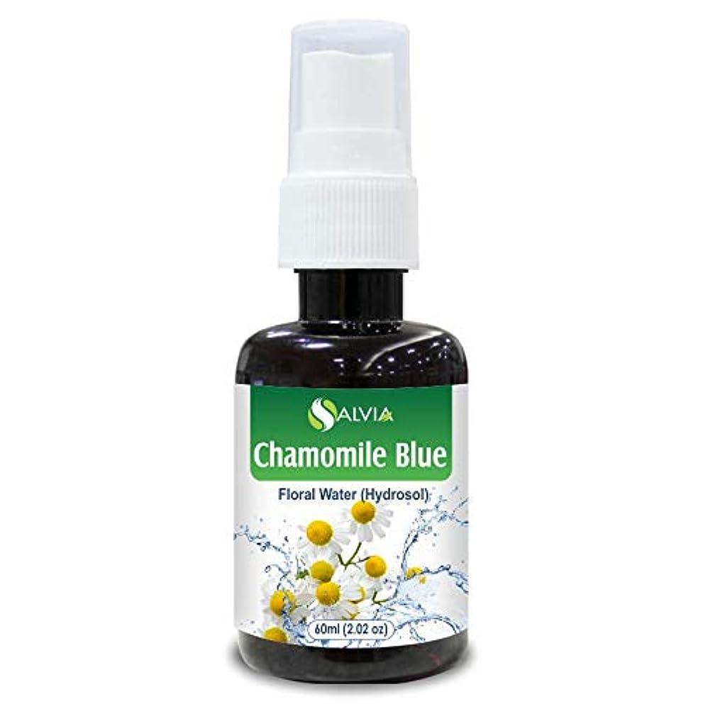 海藻極めて重要な敵意Chamomile Oil, Blue Floral Water 60ml (Hydrosol) 100% Pure And Natural
