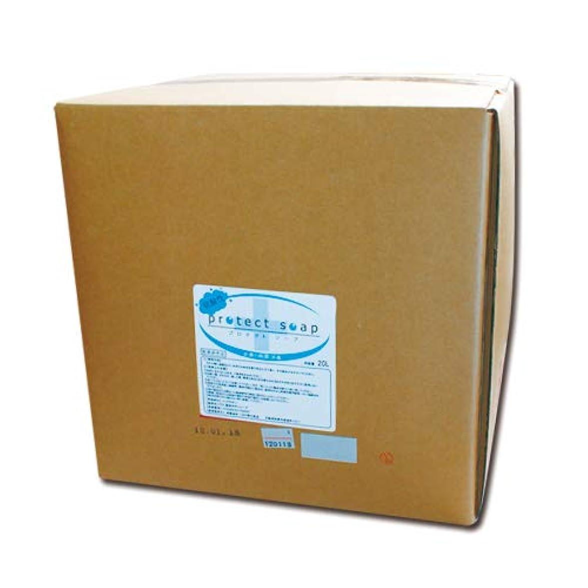 速いアイロニーハリケーン低刺激弱酸性 液体石鹸 プロテクトソープ 20L 業務用