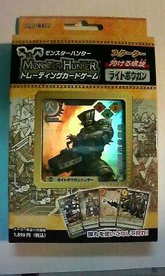 Helix that burning Monster Hunter Trading Card Game Starter (japan import)