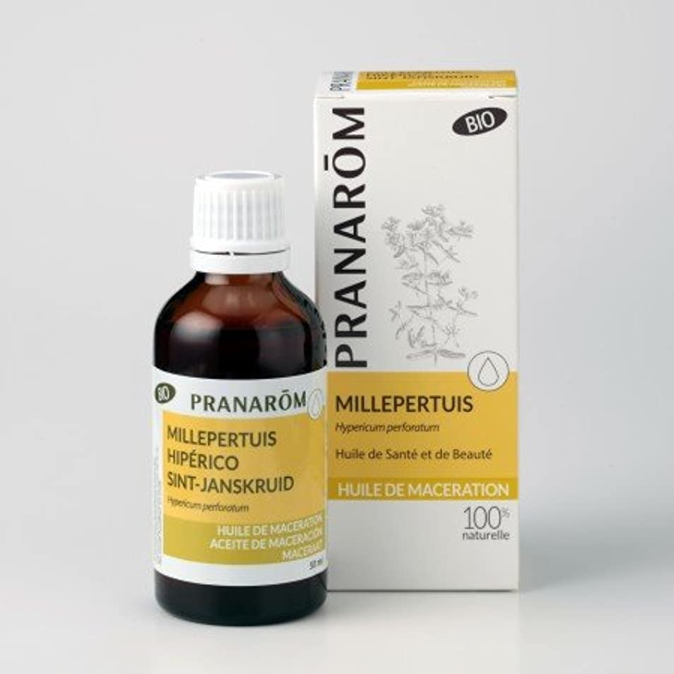 計画怒っているイタリアのプラナロム ( PRANAROM ) 植物油 セントジョンズワート油 50ml 12531 セントジョンズワートオイル キャリアオイル ( 化粧油 )