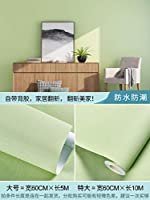 防水壁紙 はがせる 壁紙 レンガ リメイクシート 壁紙 はがせる 壁紙 のり純色の粘着壁紙防水・防湿壁紙-マッチャグリーン_60cm * 5m