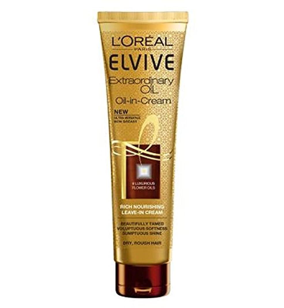 ボウル許可するフットボールクリーム乾いた髪でロレアルパリElvive臨時オイル (L'Oreal) (x2) - L'Oreal Paris Elvive Extraordinary Oil in Cream Dry Hair (Pack of 2) [並行輸入品]