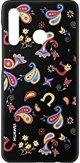 غطاء خلفي لهاتف هواوي (Huawei) Nova 3i
