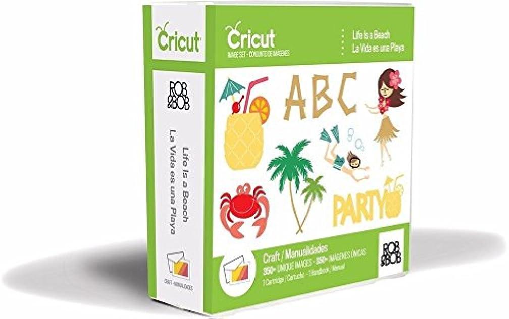 Cricut Life is a Beach Cartridge