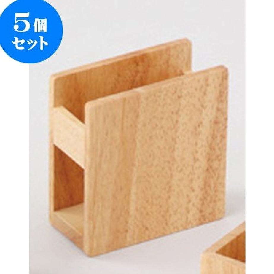 リラックスしたペンダント離婚5個セット木製ナプキンスタンド ナチュラル [ 約10 x 5 x H10.5cm ] 【 木製卓上小物 】 【 料亭 旅館 和食器 飲食店 業務用 】