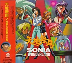 Sonia Wonderland