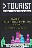 大于中国旅游 - 哈尔滨黑龙省中国:来自当地的50个旅行提示:191