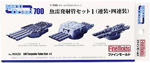 ファインモールド 1/700 ナノ・ドレッドシリーズ 魚雷発射管セット1 連装・四連装 プラモデル用パーツ WA20