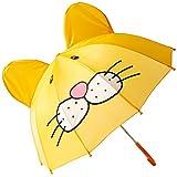 【並行輸入】Kidorable Umbrella Lion キドラブル アンブレラ ライオン[weekly0512] [Baby Product]