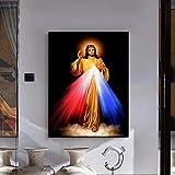 Jesús religioso﹣juegos de pintura por números﹣Home Décor Pintura al óleo﹣cumpleaños bodas día de Navidad decoración﹣40x50cm﹣(Sin marco)